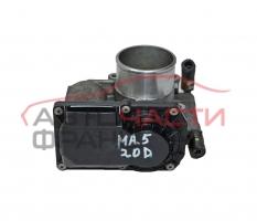 Дросел Mazda 5 2.0 CD 143 конски сили RF7J 136B0 C