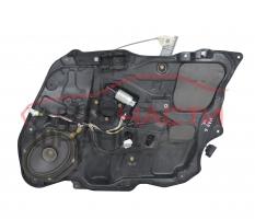 Преден десен стъклоповдигач Mazda 3 1.6 DI 90 конски сили