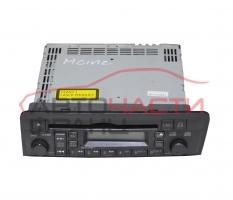 Радио CD Honda Civic VII 1.6 i 110 конски сили 39101-S6A-G611-M1