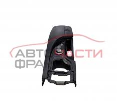 Подлакътник BMW E60 3.0D 231 конски сили 51167034086
