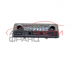 Плафон BMW X5 E53 3.0 I 231 конски сили 63.31-8379908.9