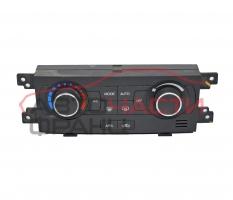 Панел климатик Chevrolet Captiva 2.0 D 150 конски сили 96983842