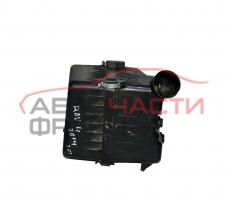 Кутия въздушен филтър Toyota RAV4 2.2 D-4D 150 конски сили 17701-26320