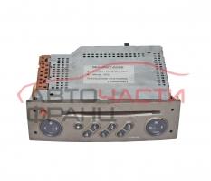 Радио CD Renault Grand Scenic 2 1.9 DCI 120 конски сили 8200300860