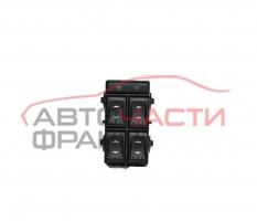 Панел бутони електрическо стъкло Ford Mondeo 2.0 TDCI 130 конски сили
