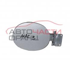 Капачка резервоар Mazda 3 2.0 CD 143 конски сили