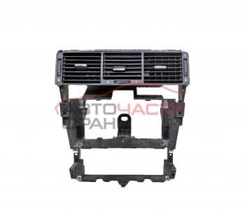 Въздуховод централен Audi A8 2.5 TDI 150 конски сили
