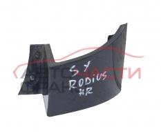 Задна дясна лайсна Ssangyong Rodius 2.7 XDI 163 конски сили