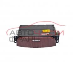 Пепелник Hyundai Santa Fe 2.2 CRDI 150 конски сили