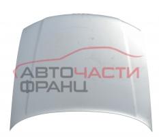Преден капак Audi A8 2.5 TDI 150 конски сили