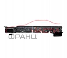 Духалки парно Audi A8 4.0 TDI 275 конски сили