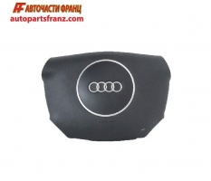 airbag волан Audi A6 2.5 TDI 150 конски сили