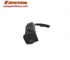 бутон включване и изключване  климатик  Kia Picanto / Кия Пиканто