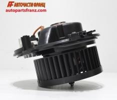 Вентилатор парно VW Golf VII 2.0 TDI 150 конски сили