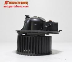 Вентилатор парно VW Passat VI 2.0 TDI 140 конски сили