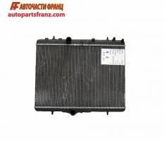 воден радиатор за Citroen C4 / Ситроен Ц4, 2004 - 2010 г., 1.6 HDI дизел