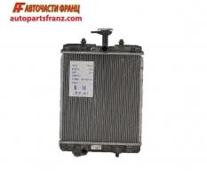 воден радиатор за Toyota Aygo / Тойота Айго 2005-2014 1.0 бензин