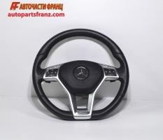 волан Mercedes E-Class W212 2.1 CDI 170 конски сили