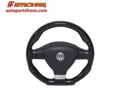 волан VW Scirocco 1.4 TSI 150 конски сили