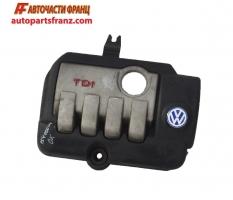 декоративен капак двигател VW Sharan 1.9 TDI 115 конски сили