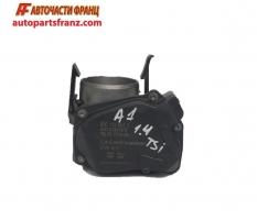 Дросел клапа Audi A1  1.4 TFSI 140 конски сили 03C133062S