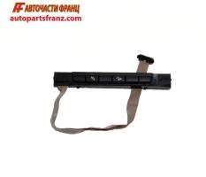 други ключове и бутони за BMW Series 3 / БМВ Серия 3 ( E91) 2005-2012 г.