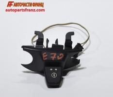 Бутон регулиране волан BMW X5 E70 3.0 D 235 конски сили