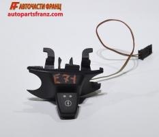 бутон регулиране волан BMW X6 E71 3.0 D 245 конски сили