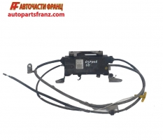 Електрическа ръчна спирачка Renault Espace IV 8200611957
