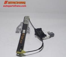 заден десен електрически  стъклоповдигач  Audi A4 2.0 TDI 150 конски сили
