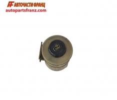казанче за хидравлична течност за Renault Laguna / Рено Лагуна II  2000-2007