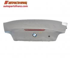 заден капак BMW Z4 E85 3.0 I 231 конски сили