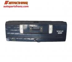 Заден капак RANGE ROVER Vogue 4.4 TDI 313 конски сили
