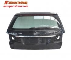 Заден капак Mercedes E Class W212 3.0 CDI 231 конски сили