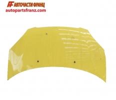 капак преден за Kia Picanto / Кия Пиканто, 2004-2011  г.