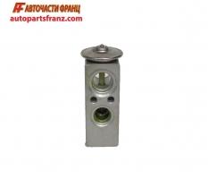 клапан климатик за Nissan Micra / Нисан Микра, K12  2002-2010 г.