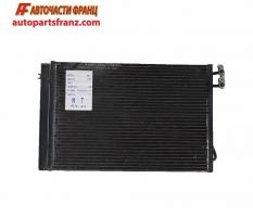климатичен радиатор BMW E87 1.6 бензин 115 конски сили
