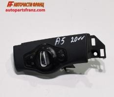 ключ светлини Audi A5 2.0 TDI 170 конски сили 8K0941531AL