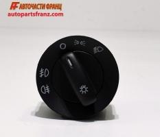 ключ  светлини  VW Golf V 1K0941431C