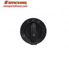 ключ за светлини за VW Golf / Фолксваген Голф Plus  2004-2009