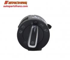 ключ  светлини VW Scirocco / Фолксваген Сироко