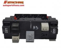 комфорт модул за Audi A3 / Ауди А3, 2003-2012 г., N:8P0907279F