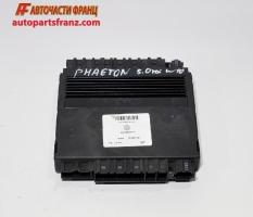 комфорт модул за VW Phaeton / Фолксваген Фаетон 2002-2013