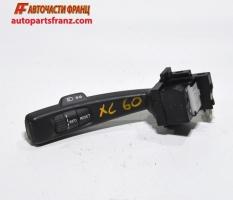 лост за мигачи за Volvo XC60 / Волво ХЦ60 2008 ->