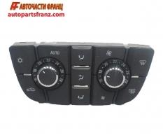 панели климатик, климатроник за Opel Astra / Опел Астра J, 2009-2015 г.