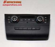 Панел климатроник BMW E90 2.0 D 163 конски сили 64119221853-05