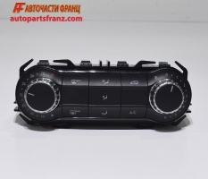 панел за управление на климатик и климатроник за Mercedes Benz A Class / Мерцедес Бенц, А Класа W176  2012 ->