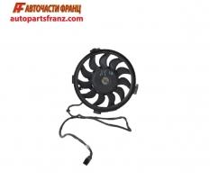 перка охлаждане климатичен радиатор Audi A4 3.0 TDI 204 конски сили