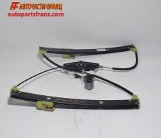 Преден ляв електрически  стъклоповдигач  Audi A4 2.0 TDI 150 конски сили