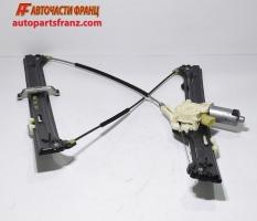 преден ляв електрически стъклоповдигач BMW X5 3.0 D 286 конски сили